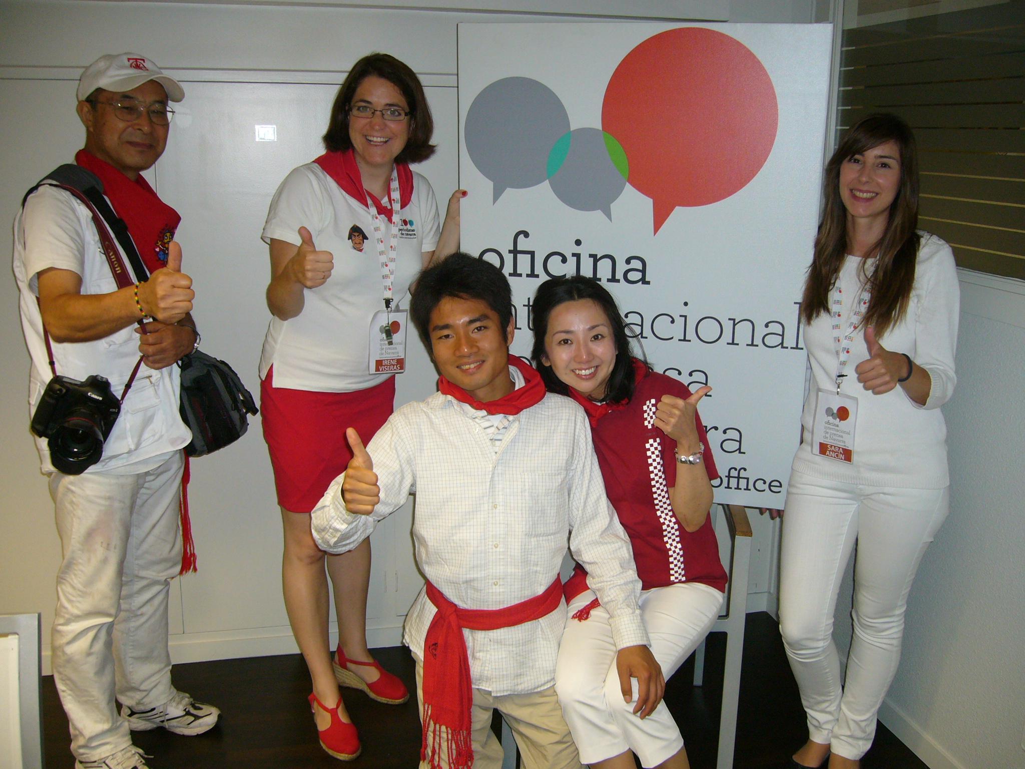Saludando al estilo japonés en la OIP_Foto OIP